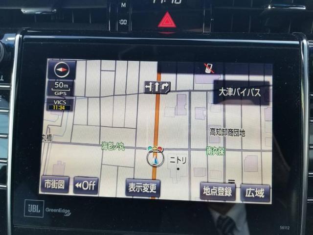 「トヨタ」「ハリアーハイブリッド」「SUV・クロカン」「徳島県」の中古車9