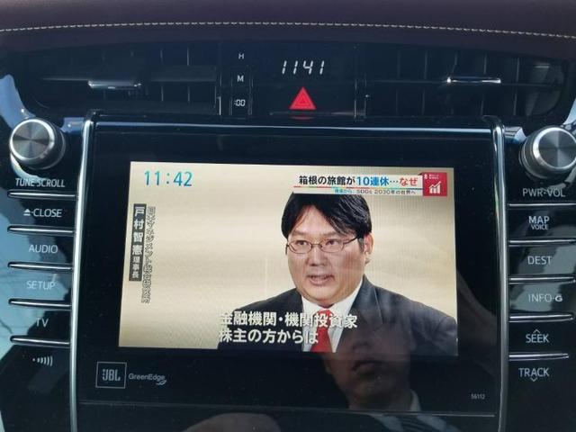 「トヨタ」「ハリアーハイブリッド」「SUV・クロカン」「徳島県」の中古車11