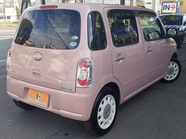 「ダイハツ」「ミラココア」「軽自動車」「徳島県」の中古車3