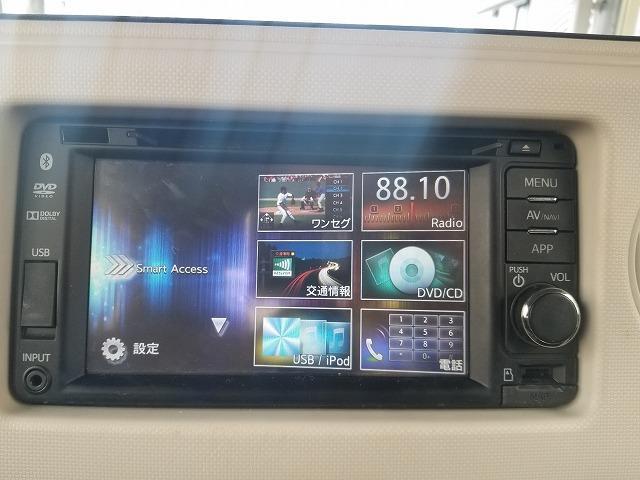 「ダイハツ」「ミラココア」「軽自動車」「徳島県」の中古車11
