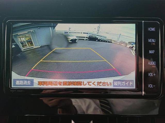 「トヨタ」「カローラスポーツ」「コンパクトカー」「徳島県」の中古車11