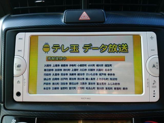 「トヨタ」「カローラフィールダー」「ステーションワゴン」「徳島県」の中古車10