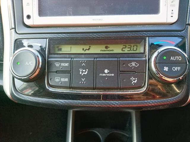 「トヨタ」「カローラフィールダー」「ステーションワゴン」「徳島県」の中古車12