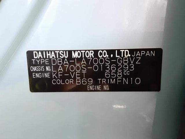 GターボリミテッドSAIII/スマートアシストIII LED(18枚目)