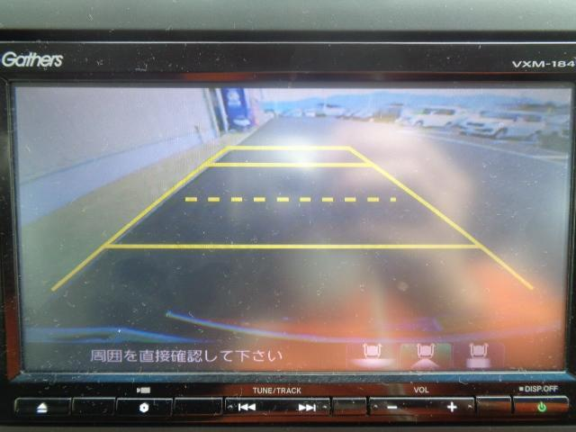 「ホンダ」「フリード」「ミニバン・ワンボックス」「徳島県」の中古車10