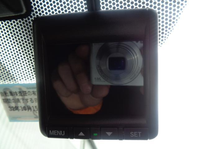 「ホンダ」「フリード」「ミニバン・ワンボックス」「徳島県」の中古車16