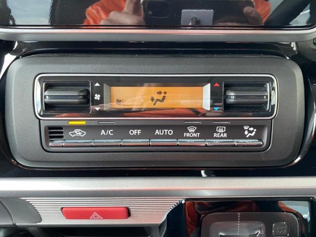 ハイブリッドXS アイドリングストップ 修復歴無 シートヒーター  両側電動スライドドア 衝突被害軽減ブレーキ 車線逸脱防止支援システム 登録済未使用車 衝突安全ボディ エンジンスタートボタン ヘッドランプ LED(9枚目)