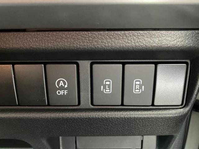 ハイブリッドXS アイドリングストップ 修復歴無 シートヒーター  両側電動スライドドア 衝突被害軽減ブレーキ 車線逸脱防止支援システム 登録済未使用車 衝突安全ボディ エンジンスタートボタン ヘッドランプ LED(10枚目)