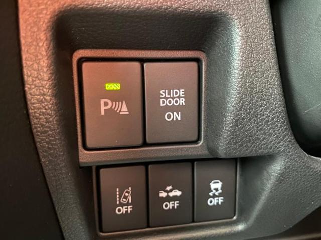ハイブリッドXS アイドリングストップ 修復歴無 シートヒーター  両側電動スライドドア 衝突被害軽減ブレーキ 車線逸脱防止支援システム 登録済未使用車 衝突安全ボディ エンジンスタートボタン ヘッドランプ LED(11枚目)