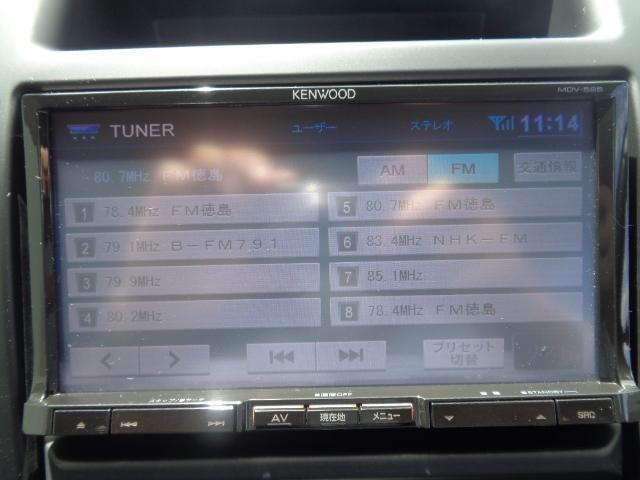「日産」「エクストレイル」「SUV・クロカン」「徳島県」の中古車9