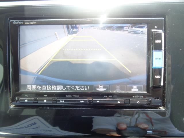 「ホンダ」「ステップワゴンスパーダ」「ミニバン・ワンボックス」「徳島県」の中古車10
