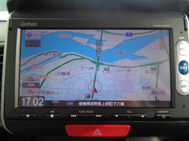 「ホンダ」「N-BOX+カスタム」「コンパクトカー」「徳島県」の中古車9