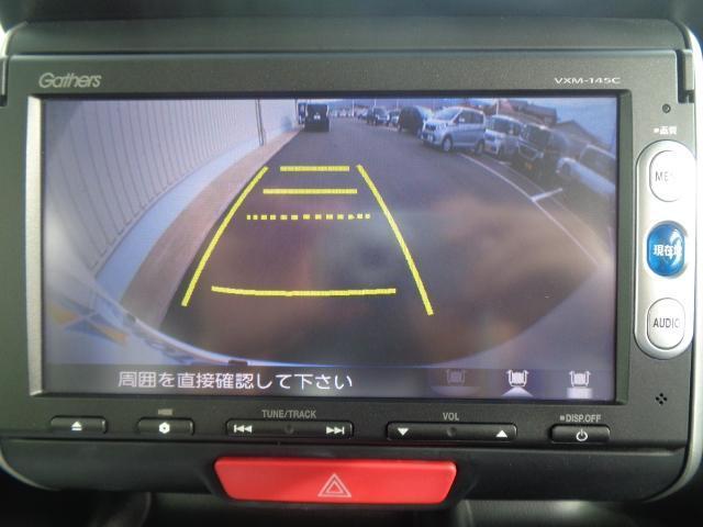 「ホンダ」「N-BOX+カスタム」「コンパクトカー」「徳島県」の中古車10
