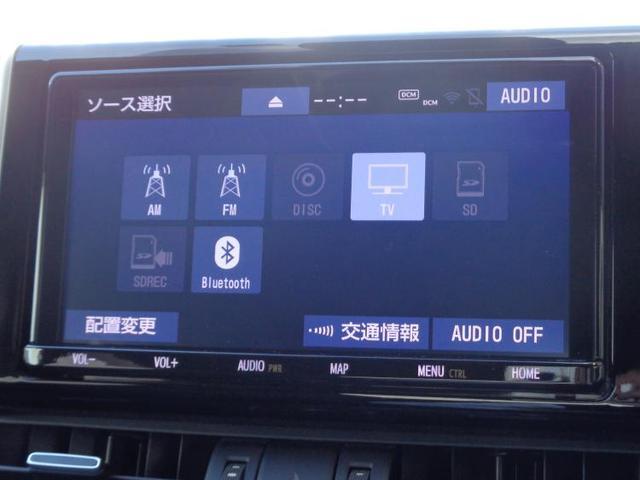 G Zパッケージ SR/TRDフルエアロ/純正9型ナビ/セーフティセンス サンルーフ バックカメラ LEDヘッドランプ オートクルーズコントロール 禁煙車 DVD再生 レーンアシスト Bluetooth(9枚目)