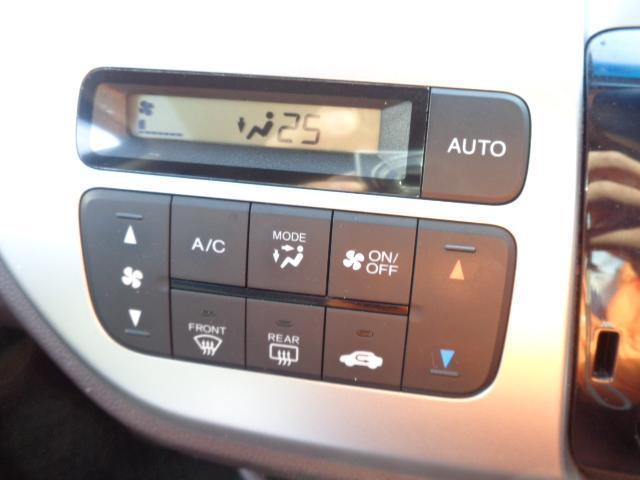 G・ターボパッケージ 社外 メモリーナビ/シート ハーフレザー/ヘッドランプ LED/EBD付ABS/横滑り防止装置/アイドリングストップ/TV/エアバッグ 運転席/エアバッグ 助手席/アルミホイール/パワーウインドウ(11枚目)
