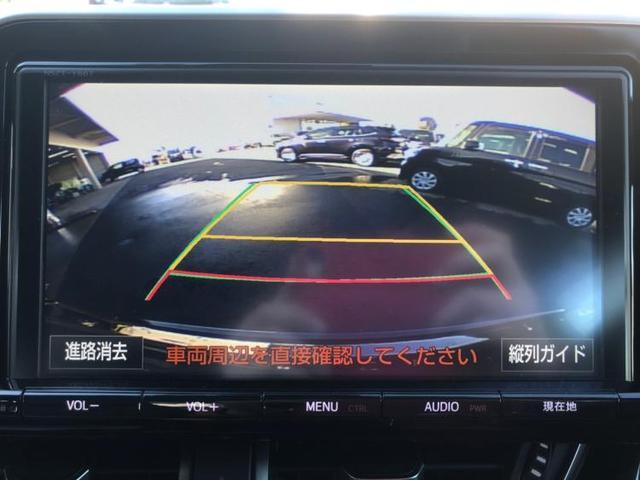「トヨタ」「C-HR」「SUV・クロカン」「埼玉県」の中古車10