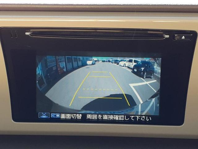 G・Lパッケージ ヘッドランプ HID/EBD付ABS/横滑り防止装置/アイドリングストップ/エアバッグ 運転席/エアバッグ 助手席/パワーウインドウ/キーレスエントリー/オートエアコン/パワーステアリング(9枚目)