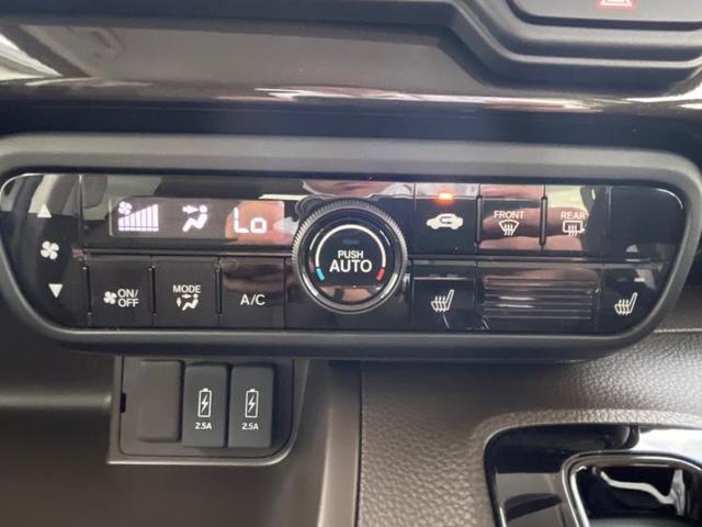 Lコーディネートスタイル 両側電動スライドドア/車線逸脱防止支援システム/パーキングアシスト バックガイド/ヘッドランプ LED/EBD付ABS/横滑り防止装置 LEDヘッドランプ(10枚目)