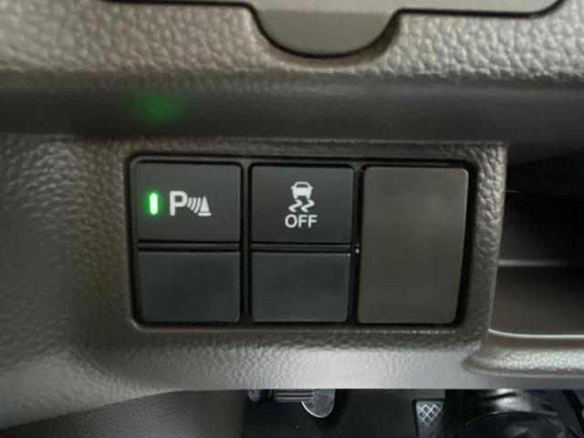 Lコーディネートスタイル 両側電動スライドドア/車線逸脱防止支援システム/パーキングアシスト バックガイド/ヘッドランプ LED/EBD付ABS/横滑り防止装置 LEDヘッドランプ(14枚目)