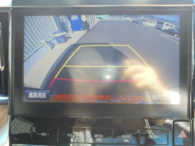 2.5Z Aエディション ゴールデンアイズ 純正10型ナビ(10枚目)