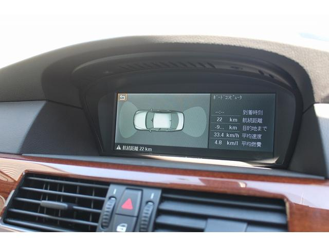 「BMW」「BMW M5」「セダン」「徳島県」の中古車10