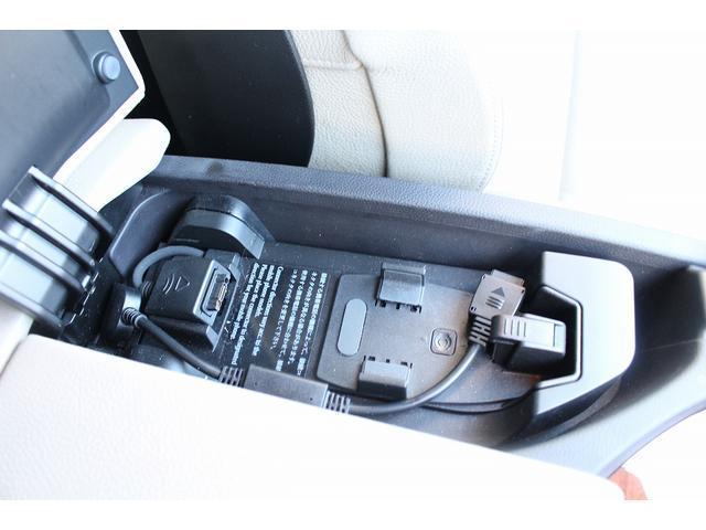 「BMW」「BMW M5」「セダン」「徳島県」の中古車34