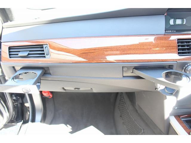 「BMW」「BMW M5」「セダン」「徳島県」の中古車42