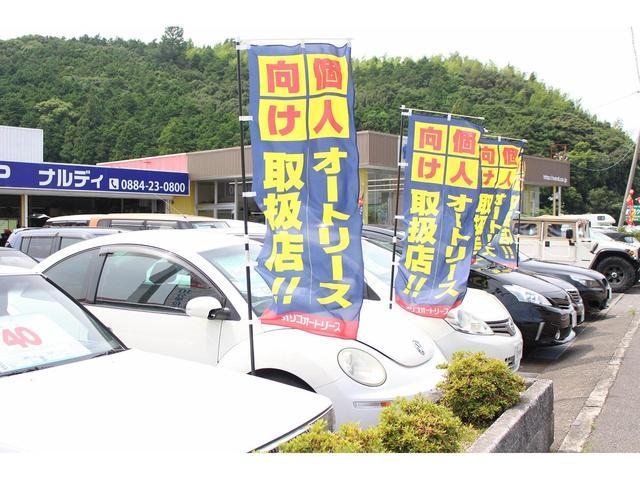 「BMW」「BMW M5」「セダン」「徳島県」の中古車50