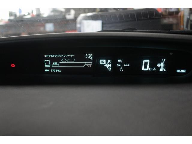 「トヨタ」「プリウス」「セダン」「徳島県」の中古車39