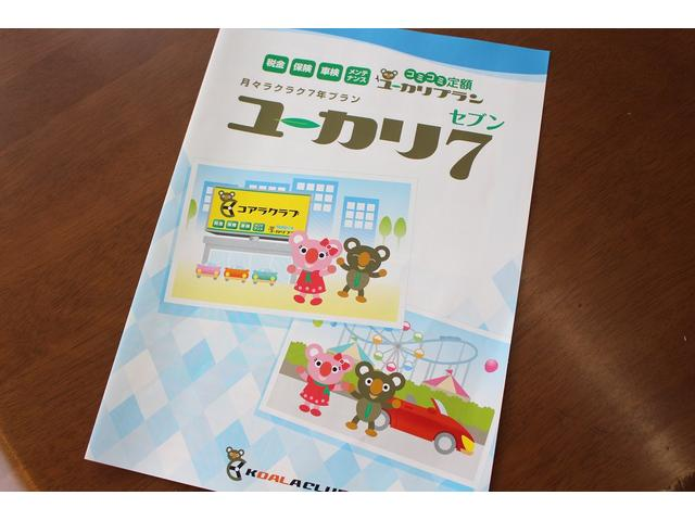 「日産」「キューブ」「ミニバン・ワンボックス」「徳島県」の中古車45