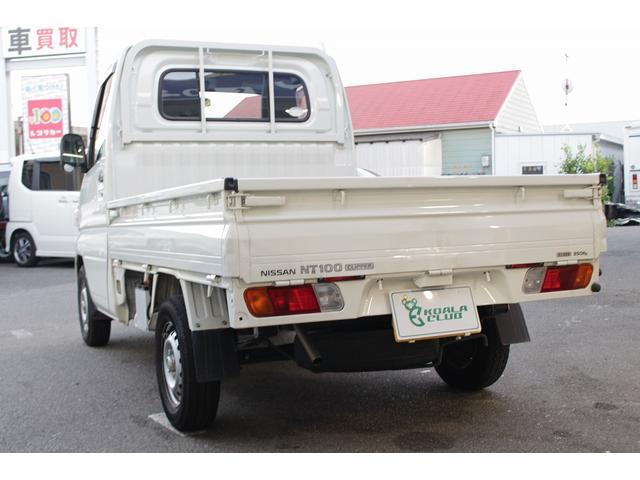 「日産」「NT100クリッパートラック」「トラック」「徳島県」の中古車6