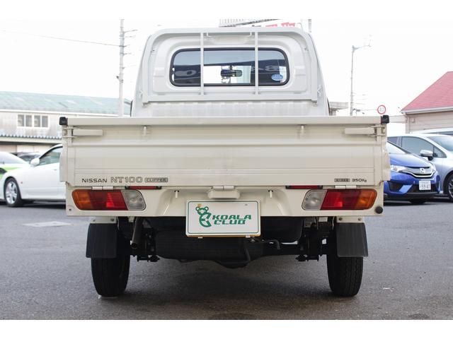 「日産」「NT100クリッパートラック」「トラック」「徳島県」の中古車8