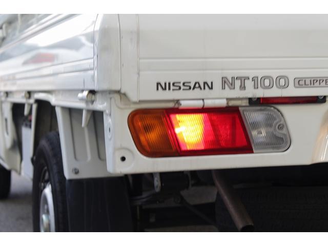 「日産」「NT100クリッパートラック」「トラック」「徳島県」の中古車17