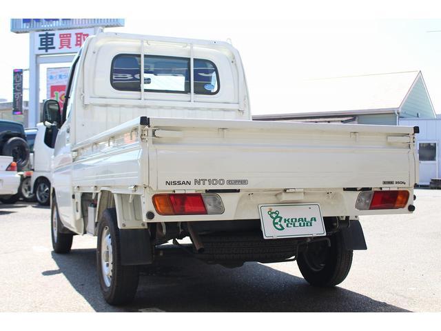 「日産」「NT100クリッパー」「トラック」「徳島県」の中古車6