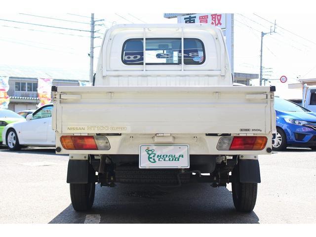 「日産」「NT100クリッパー」「トラック」「徳島県」の中古車8