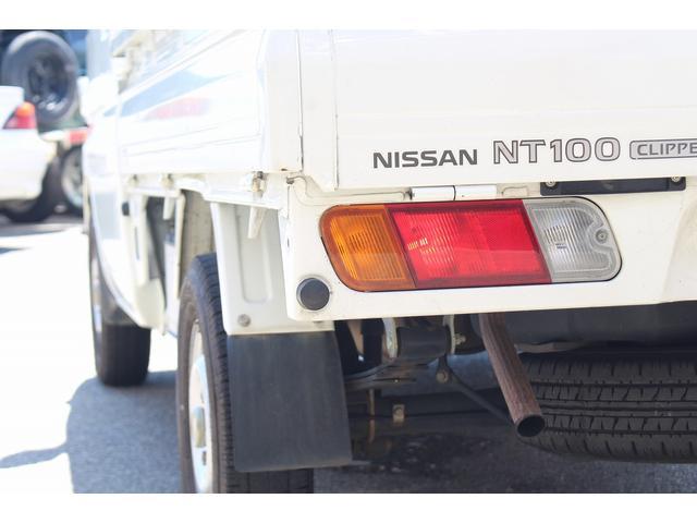 「日産」「NT100クリッパー」「トラック」「徳島県」の中古車15