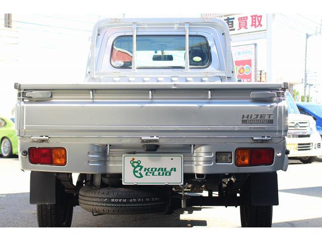 「ダイハツ」「ハイゼットトラック」「トラック」「徳島県」の中古車8