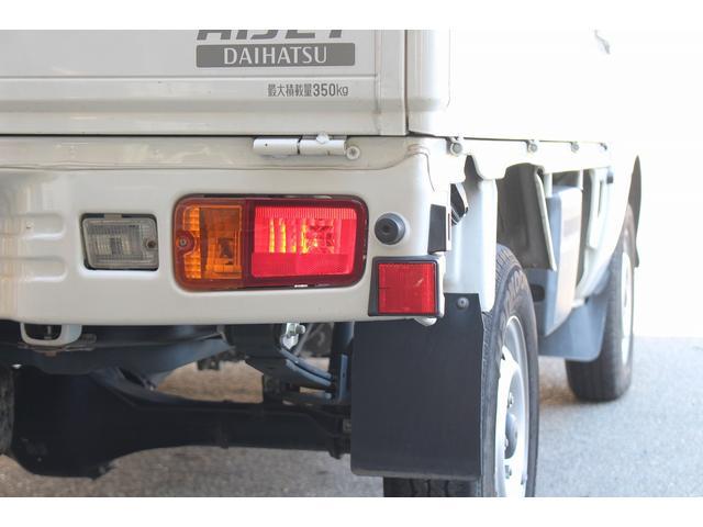 「ダイハツ」「ハイゼットトラック」「トラック」「徳島県」の中古車18