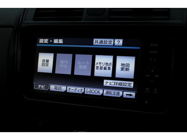 「トヨタ」「カローラフィールダー」「ステーションワゴン」「徳島県」の中古車36