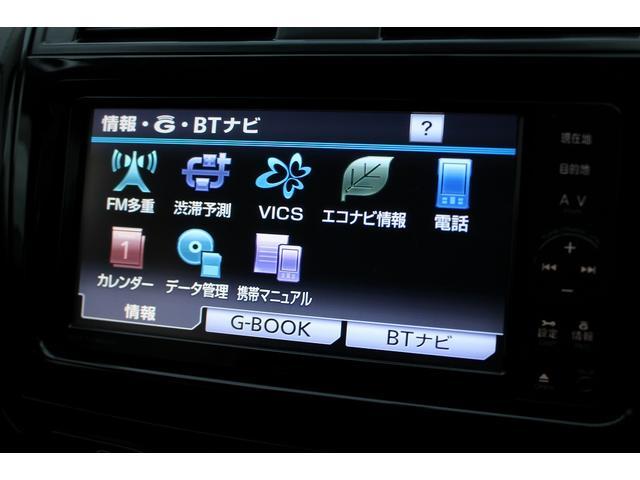 「トヨタ」「カローラフィールダー」「ステーションワゴン」「徳島県」の中古車37