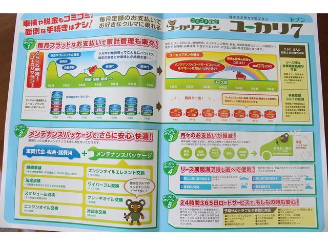 「トヨタ」「カローラフィールダー」「ステーションワゴン」「徳島県」の中古車44