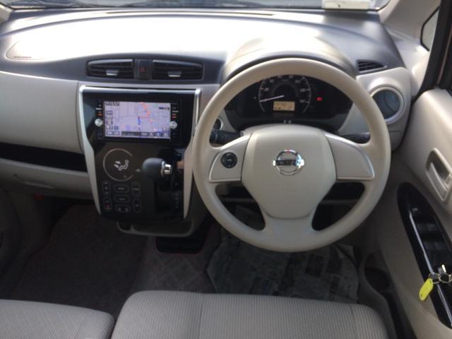 """まごころ保証優良なダイハツU-CARを対象にご購入後も安心してお乗りいただける、安心の一年間無償保証サービス1年""""走行距離無制限""""まごころ保証サービスを実施しております。(一部対象外のクルマ有り)"""