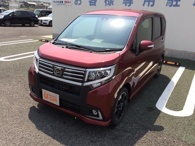カスタム RS ハイパーSAII(7枚目)