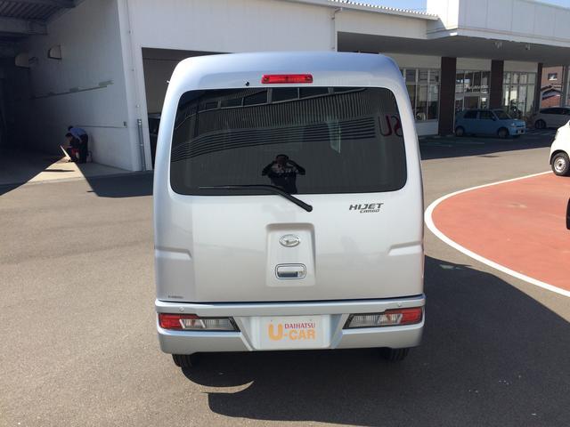 「ダイハツ」「ハイゼットカーゴ」「軽自動車」「愛媛県」の中古車3