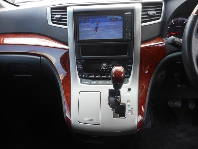 トヨタ アルファード 240S プライムセレクションII 両側電動・HDDナビ