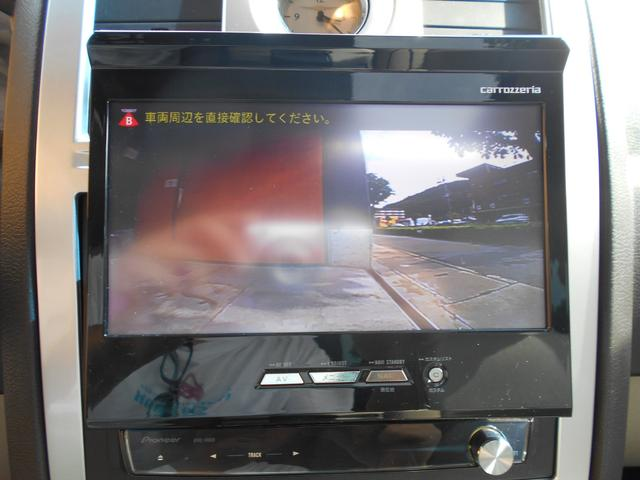 「クライスラー」「クライスラー 300C」「セダン」「愛媛県」の中古車13