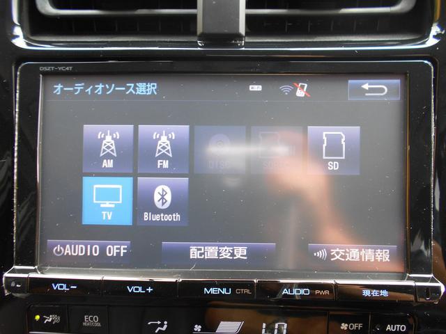 Sツーリングセレクション safetyPKG・レザーシート(18枚目)