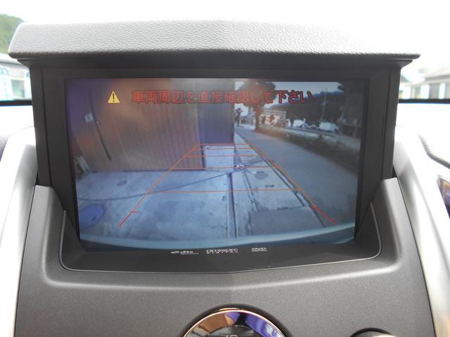 「キャデラック」「キャデラック SRXクロスオーバー」「SUV・クロカン」「愛媛県」の中古車18