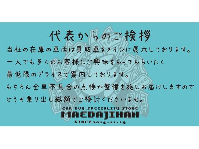 「日産」「フェアレディZ」「クーペ」「愛媛県」の中古車5