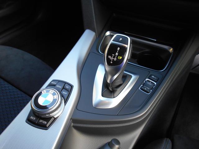 「BMW」「BMW」「クーペ」「愛媛県」の中古車21